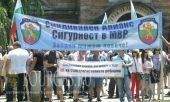 забастовка полицейских