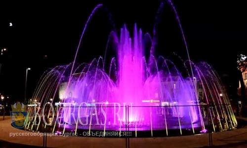 В Варне заработал цвето-музыкальный фонтан