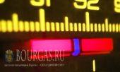 Протест против вещания турецкого радио