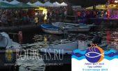 рыбный фестиваль Рибен Фест - 2015 в Царево