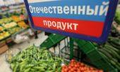 Россия прекратила импорт из Болгарии с/х продукции