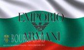 В Болгарии будут шить под маркой Армани