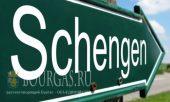 Болгария Шенген, о Болгарии в Шенгене