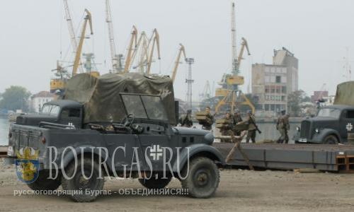 Армия Вермахта захватила Бургас