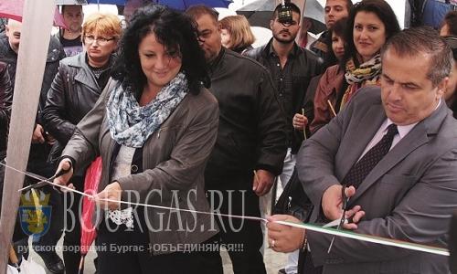 открытие очистной станции в Созополе