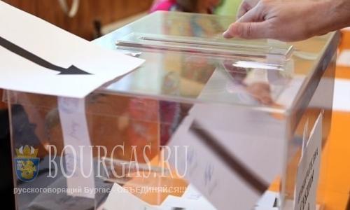 Представитель от партии болгарских цыган прошел в городской совет Бургаса