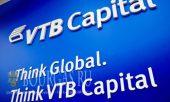 ВТБ-капитал продает БТК