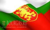 Болгария флаг - государственный символ страны
