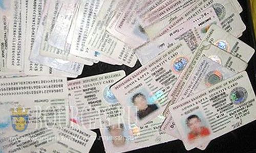 Болгария личная карта подделывается преступниками