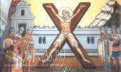 Болгария праздники - День Св. Андрея Первозванного