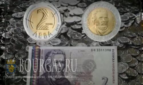 Болгария валюта - монета в 2 лева