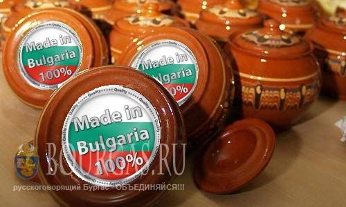 Чем полезен болгарский йогурт закваска