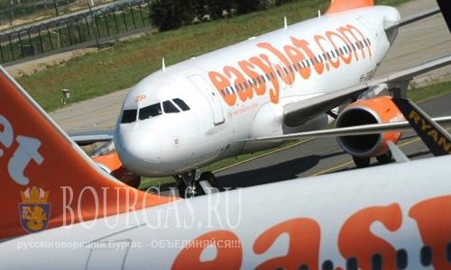"EasyJet обновляет парк ""Airbus"", Варна - Берлин"