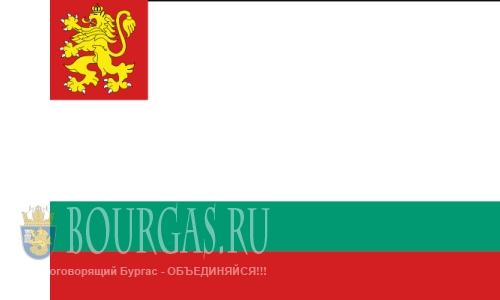 флаг ВМС Болгарии