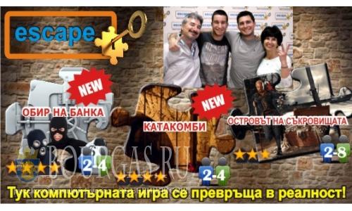 Отдых с детьми в Болгарии