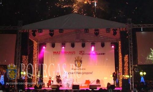 Праздник Бургаса - Никулден - празника на Бургас