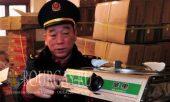 Скандалом завершился визит премьер-министра Болгарии, Бойко Борисова, в Китай.