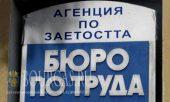 В Болгарии упростят получение разрешения на работу для иностранцев, Болгария ждет иностранцев