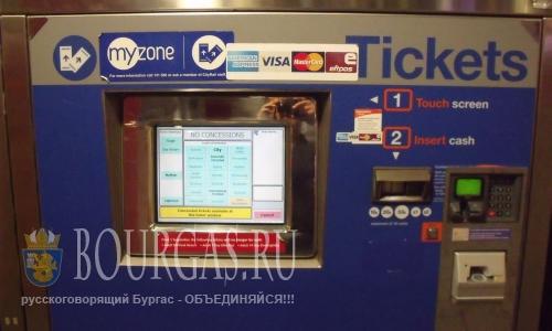 На автогара Бургас автобусные билеты будет продавать автомат