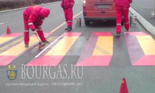 3D пешеходные переходы в Бургасе