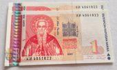 Болгария новости - банкнота в 1 лев изымается из обращения