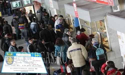 Болгария новости - БЖД продает билеты на праздники
