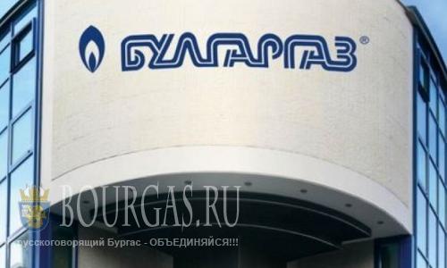 Болгария новости - Цены на газ снижаются