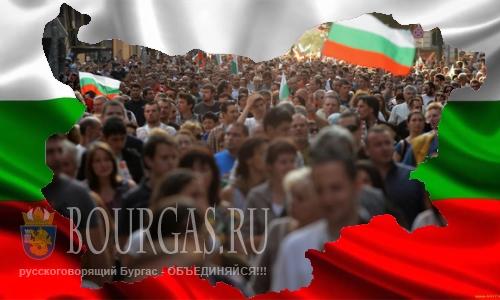Болгария Новости - Продолжительность жизни в стране растет, продолжительность жизни в Болгарии