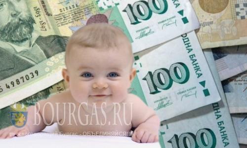 Болгария новости - Размер пособия на детей увеличится