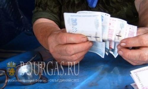 Болгария новости - рождественские надбавки к пенсии