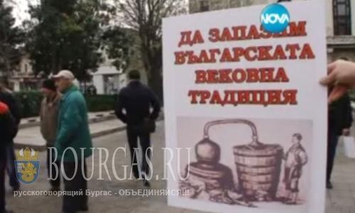 Болгария Сандански - производители ракии протестуют