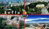 Болгария София, туры выходного дня в Софии