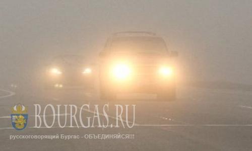 Болгария София - погрузилась в туман