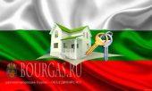 Болгария София - Самое доступное жилье