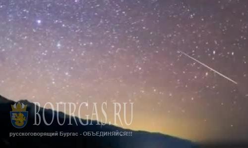 Болгария в ожидании метеоритного дождя