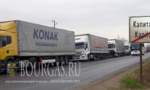 Болгария закрыла границу с Турцией