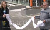 Болгарин получил 2-х метровый счет