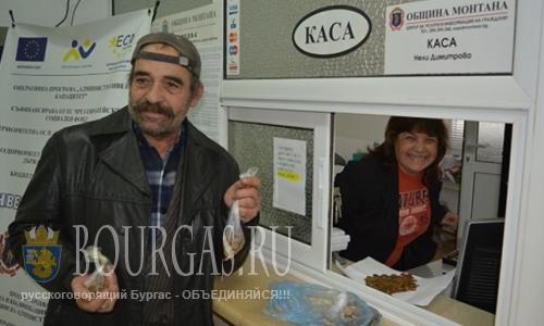 Болгарин заплатил штраф двумя кило монет