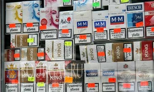 Болгарские сигареты подорожают