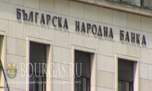 Болгарский Народный банк (БНБ)