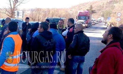 Болгары протестуют против новых цен на виньетки