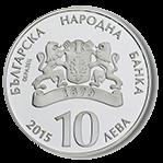 Монеты Болгарии - 100 лет болгарскому авиастроению - аверс