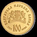 Монеты Болгарии - Иконопись, Святой Мина - аверс