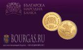 Монеты Болгарии - Иконопись, Святой Мина