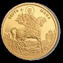 Монеты Болгарии - Иконопись, Святой Мина - реверс