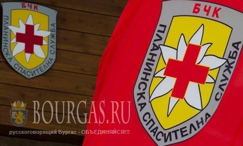 Поисково-спасательная служба Болгарии
