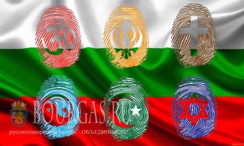 Религиозные праздники Болгарии в 2016 году