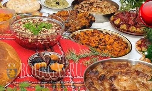 Рождество в Болгарии - Сочельник