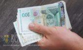Средняя зарплата в Болгарии - В Софии 1193 лева, зарплаты в Софии