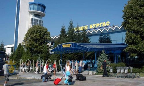 туристы прилетают в Бургас